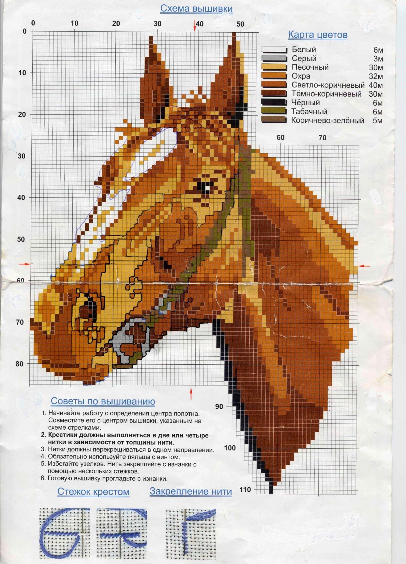Узоры для вязания спицами Более 750 57